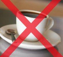 Перед исследованием исключаем продукты, в которых содержится кофеин