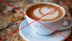 Пить кофе перед обследованием запрещено!