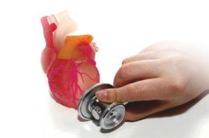 Чаще всего ИБС вызывает атеросклероз коронарных артерий