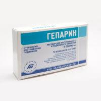 Основным препаратов в лечении недуга является Гепарин