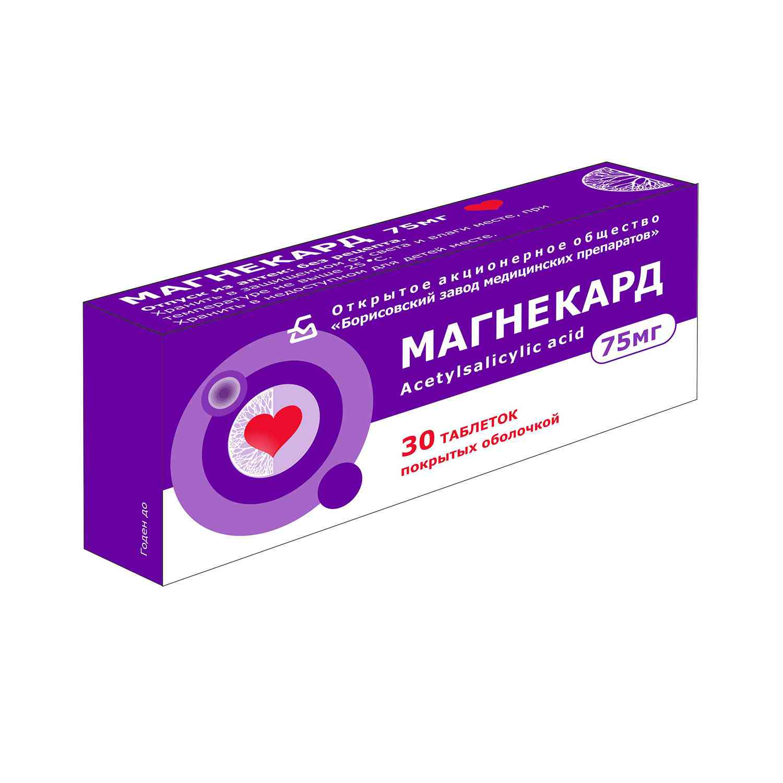 этом препараты от аритмии сердца искал