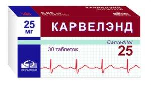 Карвелэнд: инструкция, противопоказания и аналоги лекарства