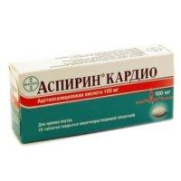 Аспирин Кардио – препарат, который обладает антитромботическими свойствами