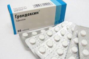 Грандаксин – это препарат, который обладает анксиолитическими свойствами