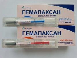 Гемапаксан относится к антикоагулянтным препаратам прямого действия