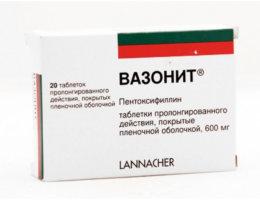 вазонит таблетки