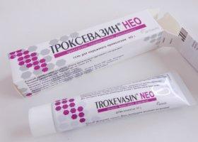 Троксевазин – самое популярное средство от синяков под глазами