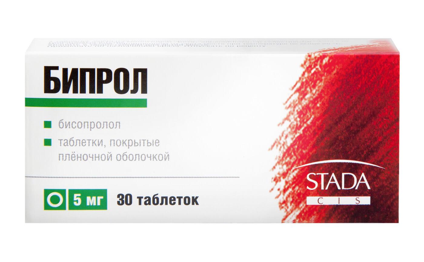 Таблетки Бипрол: от чего рекомендуется применять и как понизить давление