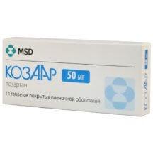 Козаар – лекарственный препарат, который оказывает выраженное гипотензивное действие