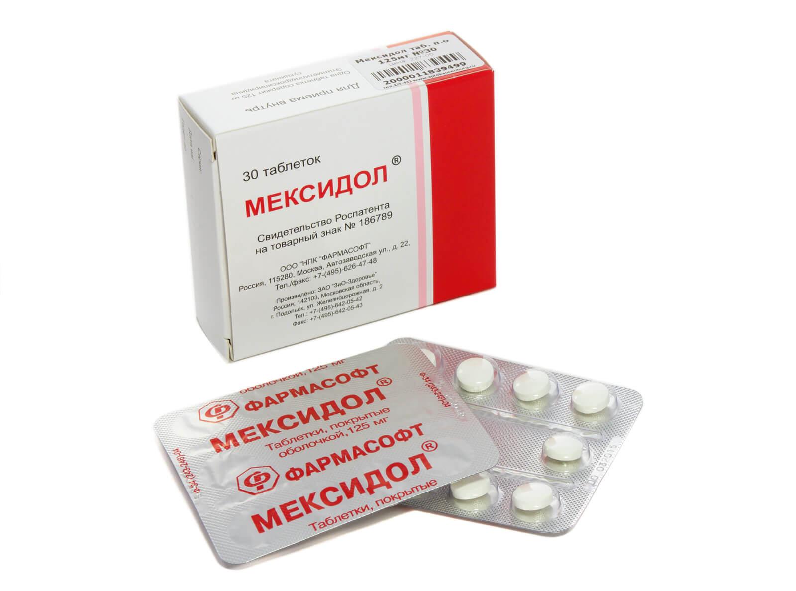Мексидол: показания к применению, дозировка, цена и аналоги препарата