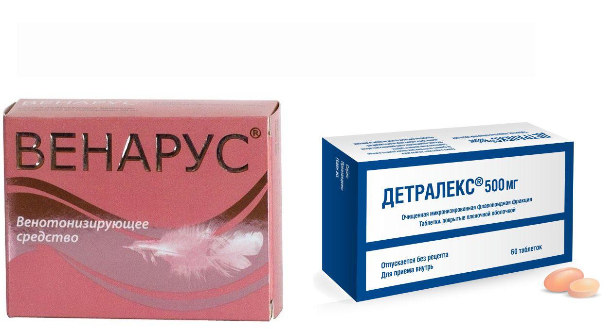 Что лучше для лечения варикоза: Детралекс или Венарус