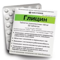 Глицин относится к препаратам, которые улучшают метаболизм головного мозга