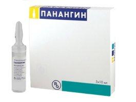 Панангин раствор и таблетки: инструкция по применению