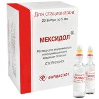 Дозировка и курс лечения зависит от причины назначения и формы выпуска препарата