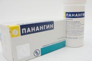 Курс лечения и дозировку таблеток определяет врач