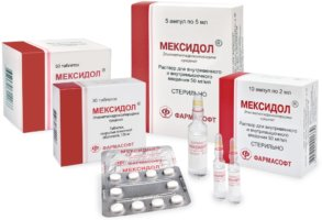 Мексидол оказывает выраженное антигипоксическое действие