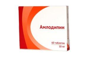 Амлодипин: показания, дозировка для применения и особые указания