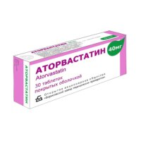 аторвастатин побочные действия