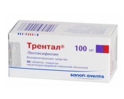 Трентал – это ангиопротекторное лекарственное средство