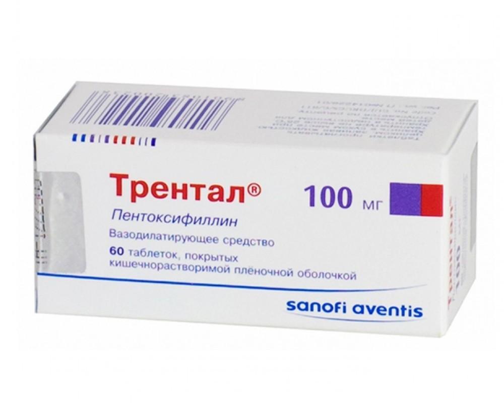 Трентал таблетки 100 мг: цена и инструкция по применению препарата
