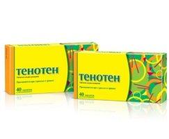 Тенотен – это гомеопатический препарат