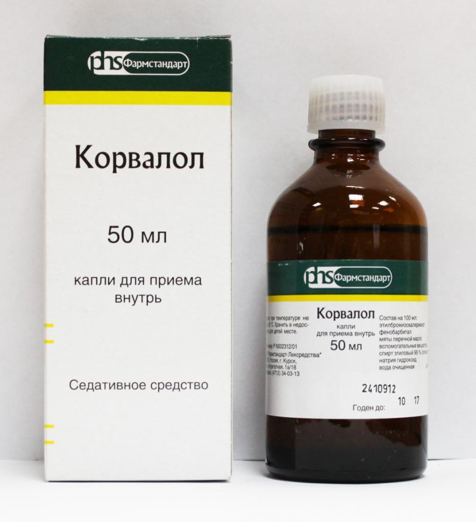 Корвалол: показания к применению при использовании капель и инструкция по приему лекарства