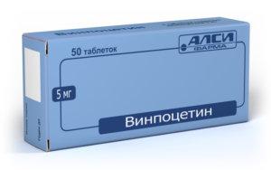 Винпоцетин – это психостимулирующее и ноотроптое средство