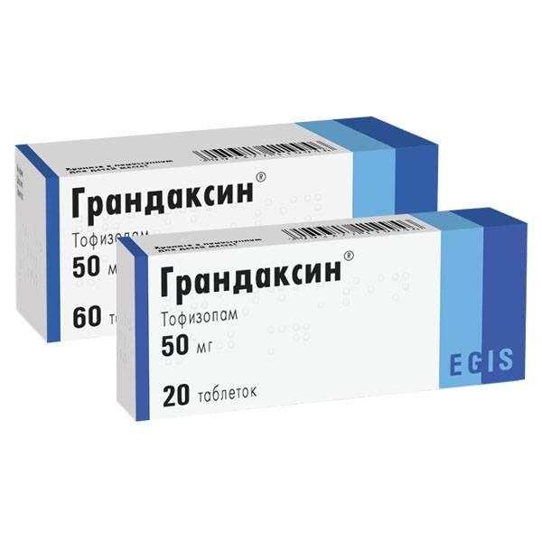 Грандаксин в таблетках: инструкция и отзывы врачей о препарате