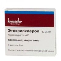 этоксисклерол отзывы пациентов