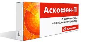Препарат оказывает жаропонижающие, обезболивающие и противовоспалительное действие