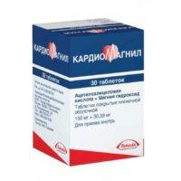Кардиомагнил применяют для лечения и профилактики сердечно-сосудистых заболеваний