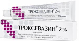 Как правильно выбрать наиболее подходящий аналог мази Троксевазин
