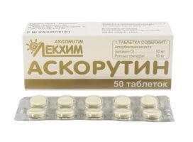 Аскорутин относится к капилляростабилизирующим средствам
