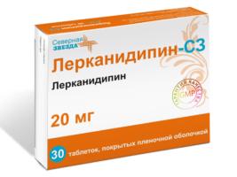 Лерканидипин нужно с осторожностью принимать вместе с антиаритмическими препаратами