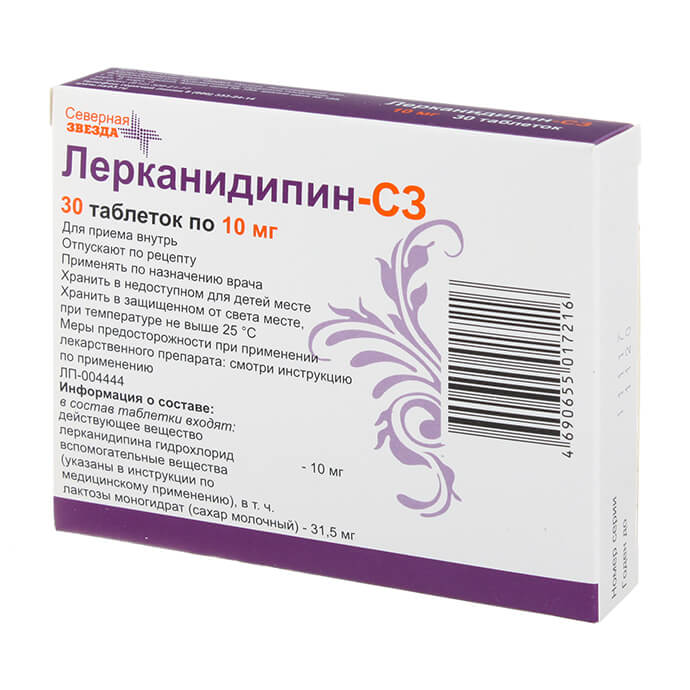 Лерканидипин: свойства препарата, инструкция по применению, цена, отзывы и аналоги