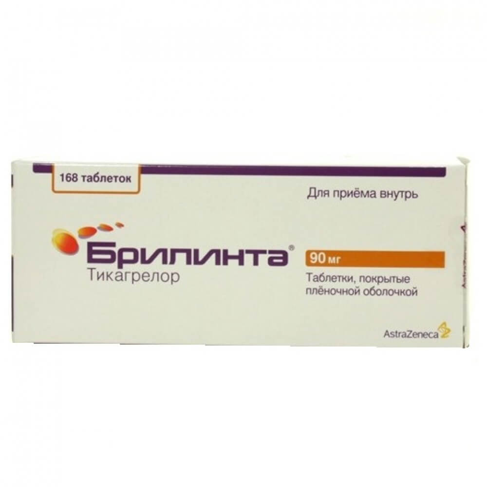 Таблетки Брилинта — инструкция по применению, цена, аналоги и отзывы о препарате