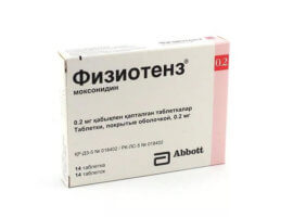 Физиотенз в таблетках