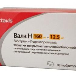 Таблетки от давления Валз Н — инструкция, цена и список аналогов