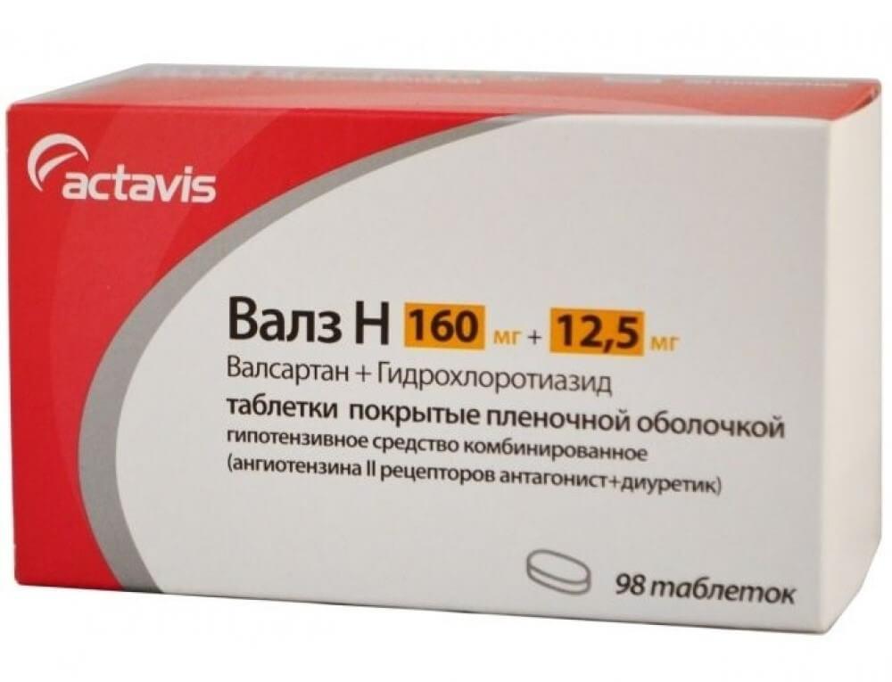валз н таблетки от давления