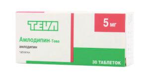Амлодипин-Тева — инструкция по применению и лучшие аналоги препарата