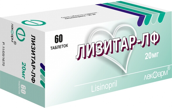 Таблетки Лизитар-ЛФ