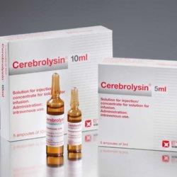 Когда и как правильно колоть Церебролизин внутримышечно или внутривенно?