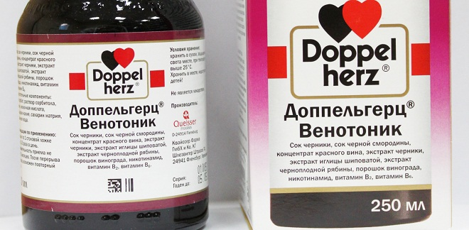 Состав Доппельгерца