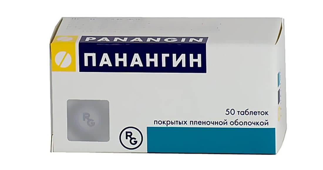Таблетки Панангин
