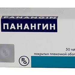 Таблетки Панангин — от чего они помогают и как их правильно принимать