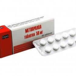 Инструкция по применению препарата «Метопролол» и отзывы о нём