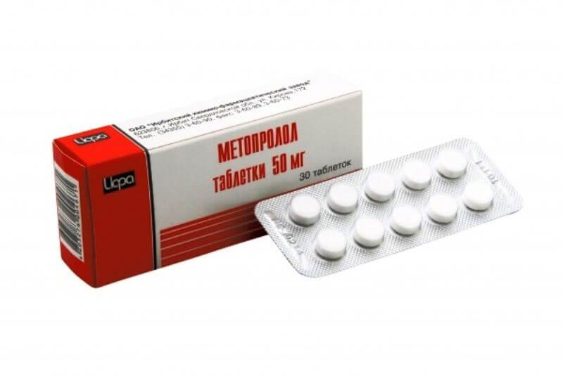 Таблетки Метопролол