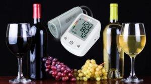 Вино при повышенном давлении